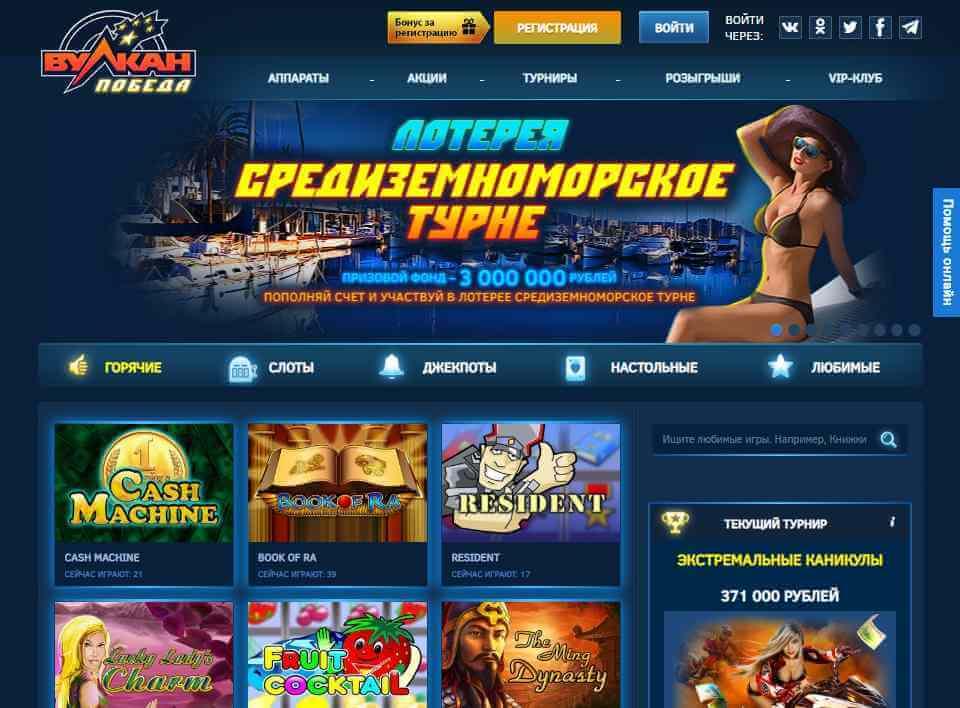 Как забрать свой большой выигрыш из онлайн казино?