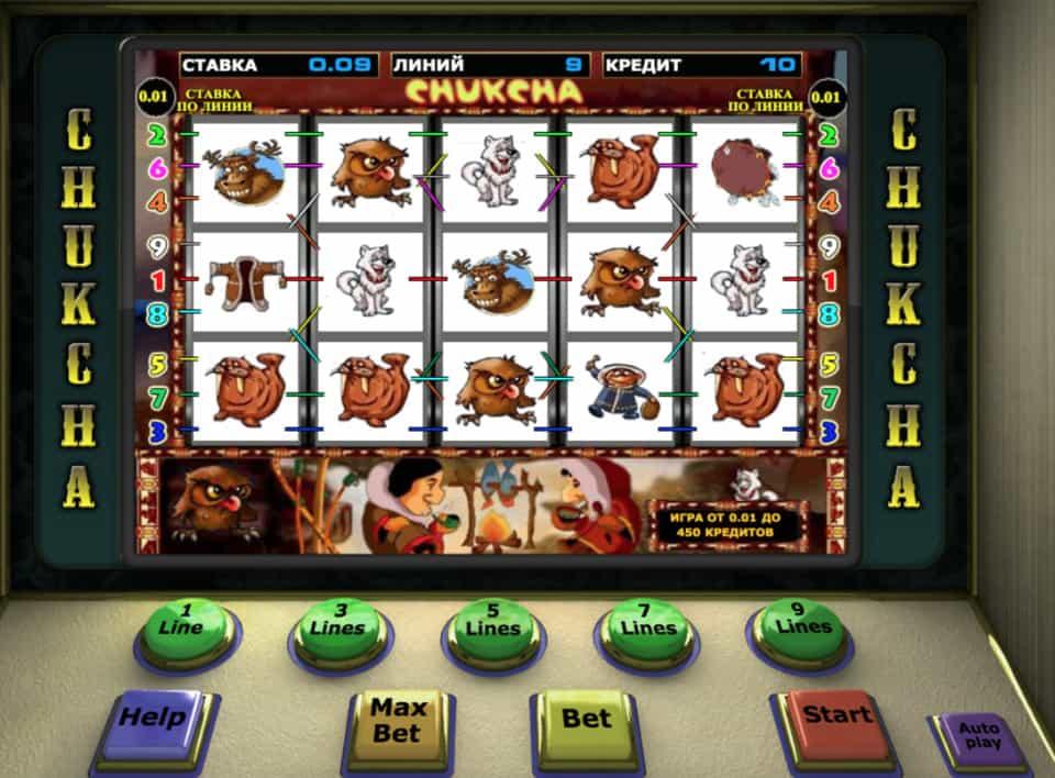Болезнь азартных игр