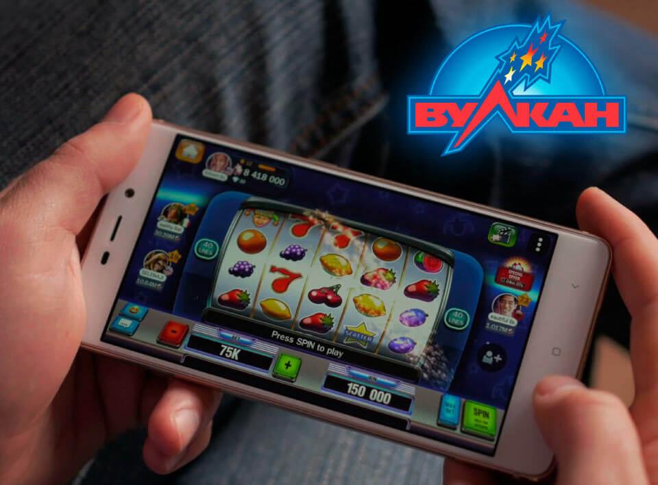 вулкан приложение айфон
